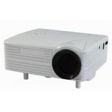 Lucem LED Projector, LP-02