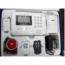 Adiro Security Alarm System