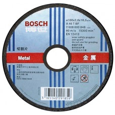 Bosch Cutting Wheel 355 x 3 mm x 25.4, 2608602751