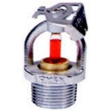 AFS Sidewall Type Automatic Sprinkler