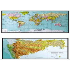 CSI 3D Raised Relief Plastic Model/Maps Of State Of India Andhra Pradesh Pol. Cum Phy., 3D129
