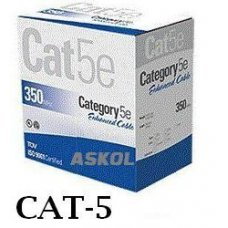 ASKOL Network Cable, AS-CAT5-2P-Platinum
