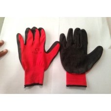 Atlas Rubber Coated Hand Gloves